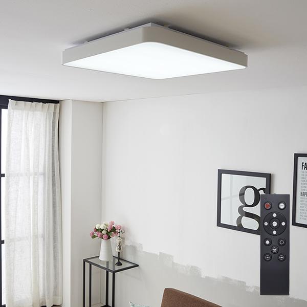 [LED 거실등] LED 심플 리모컨 거실등 120W TPR4, 화이트 - 랭킹77위 (110900원)