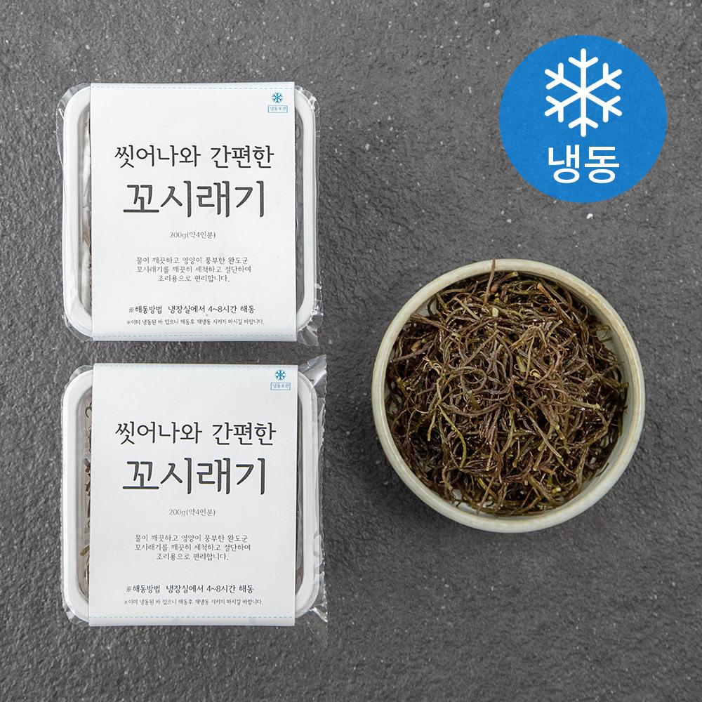 해맑은번영 간편한 씻어나온 생꼬시래기 (냉동), 200g, 2개