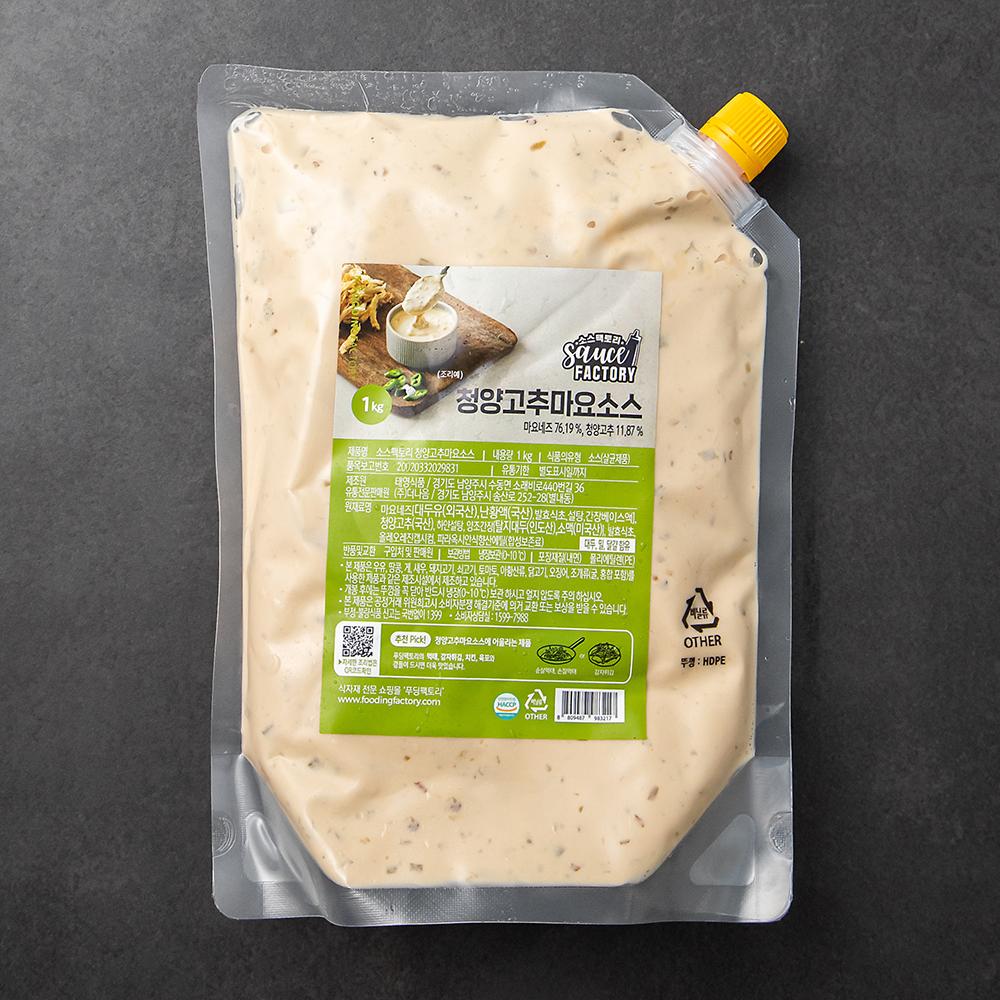 푸딩팩토리 청양고추 마요 소스, 1kg, 1개
