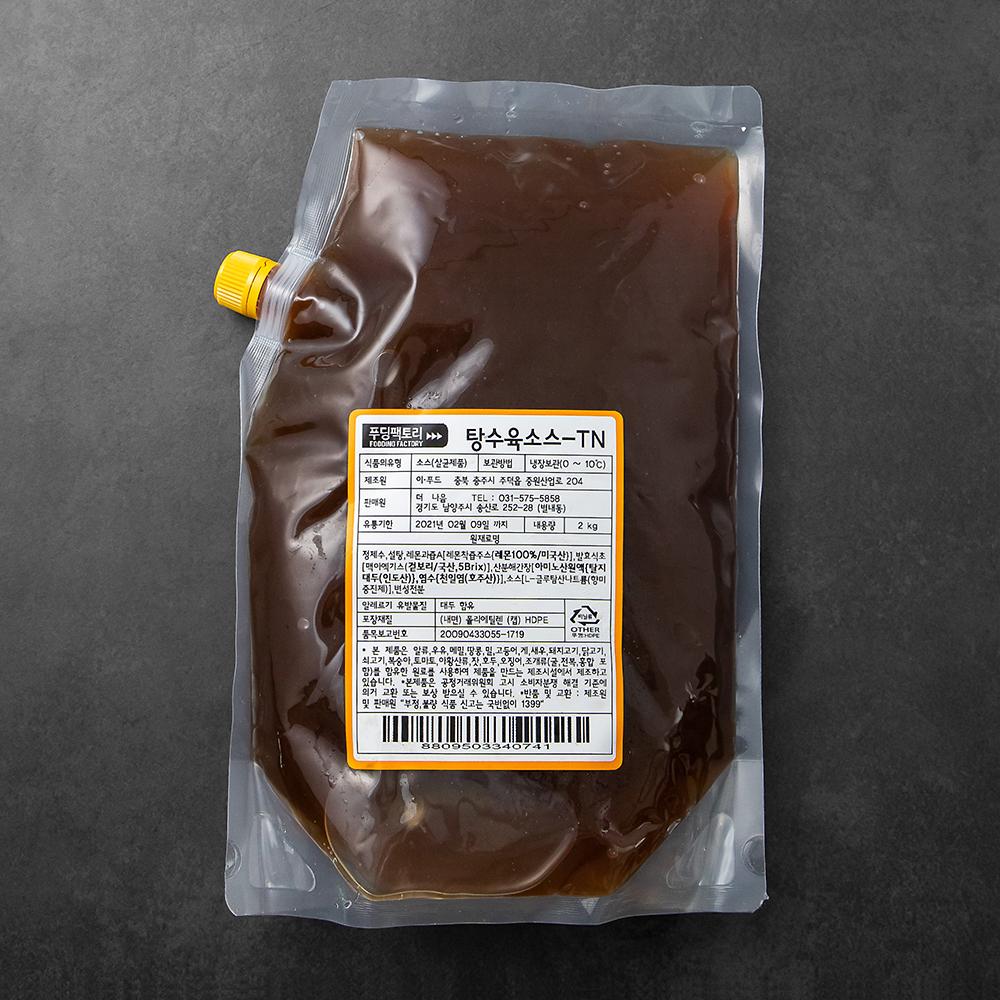 푸딩팩토리 탕수육 소스, 2kg, 1개