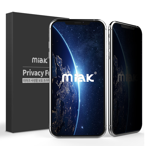 미아크 사생활보호 프라이버시 강화유리 휴대폰 액정보호필름 + 가이드 툴 세트, 1세트