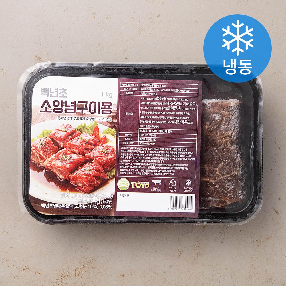 백년초 소양념구이 (냉동), 1kg, 1팩
