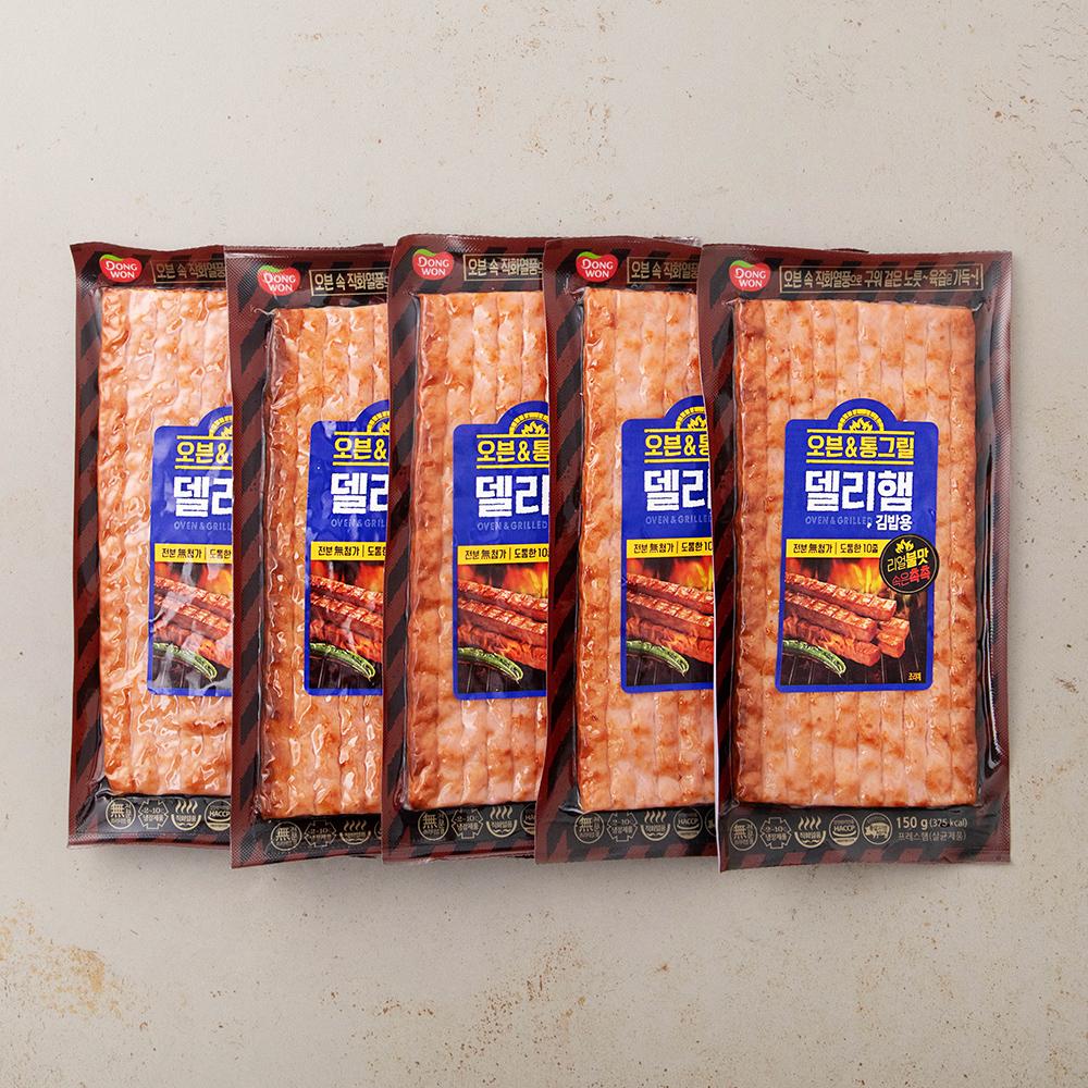 동원 오븐&통그릴 델리햄 김밥용, 150g, 5개