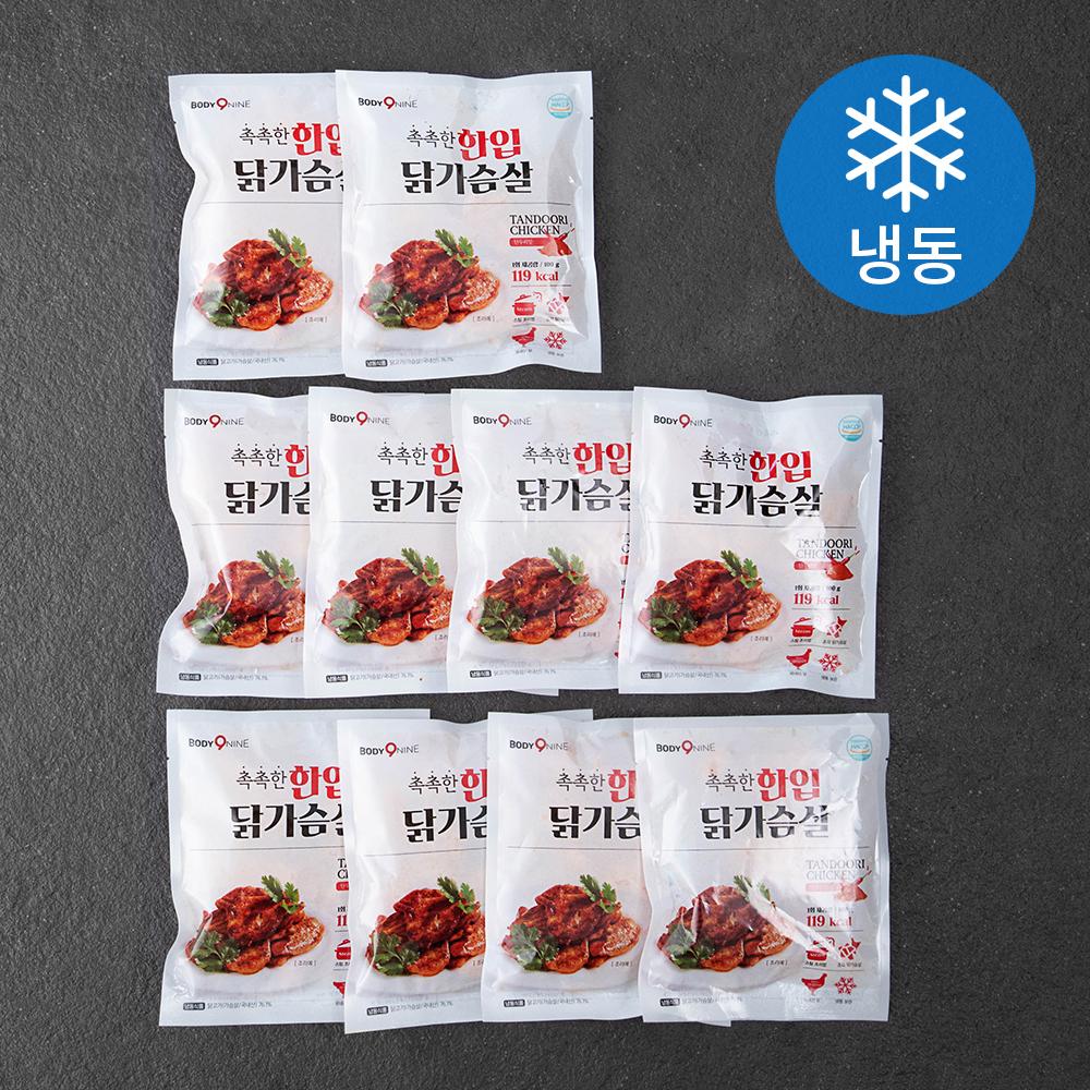 [닭가슴살 다이어트] 바디나인 촉촉한 한입 닭가슴살 탄두리맛 (냉동), 100g, 10팩 - 랭킹65위 (14070원)