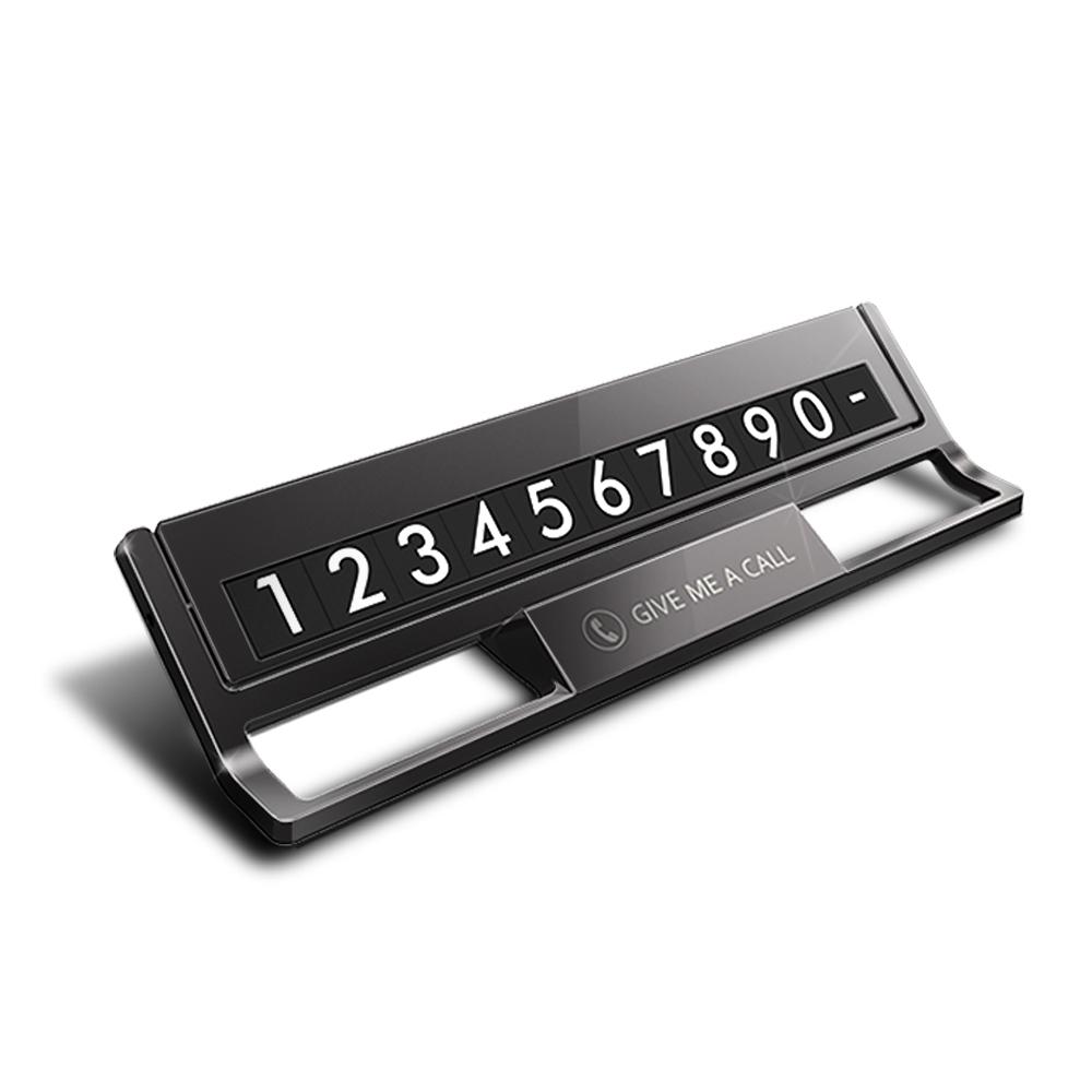 브론코 차량용 알로이 주차번호판 + 번호 6p 세트, 메탈블랙, 1세트
