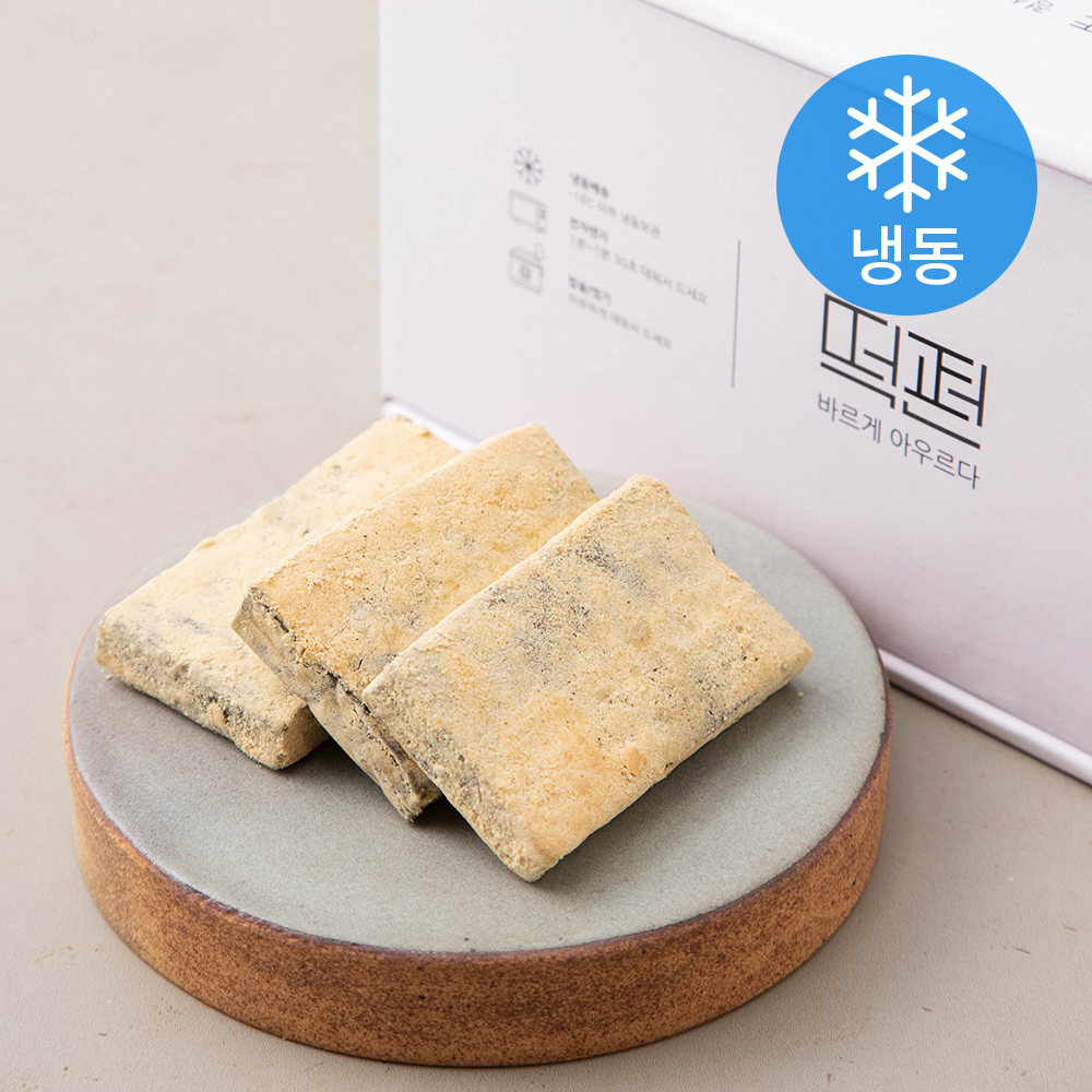 떡편 쑥찰인절미 (냉동), 45g, 15개