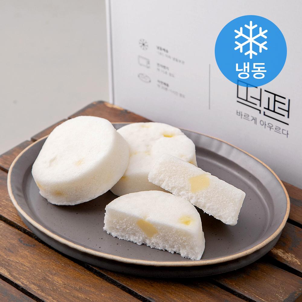 떡편 치즈백설기(냉동), 55g, 10개