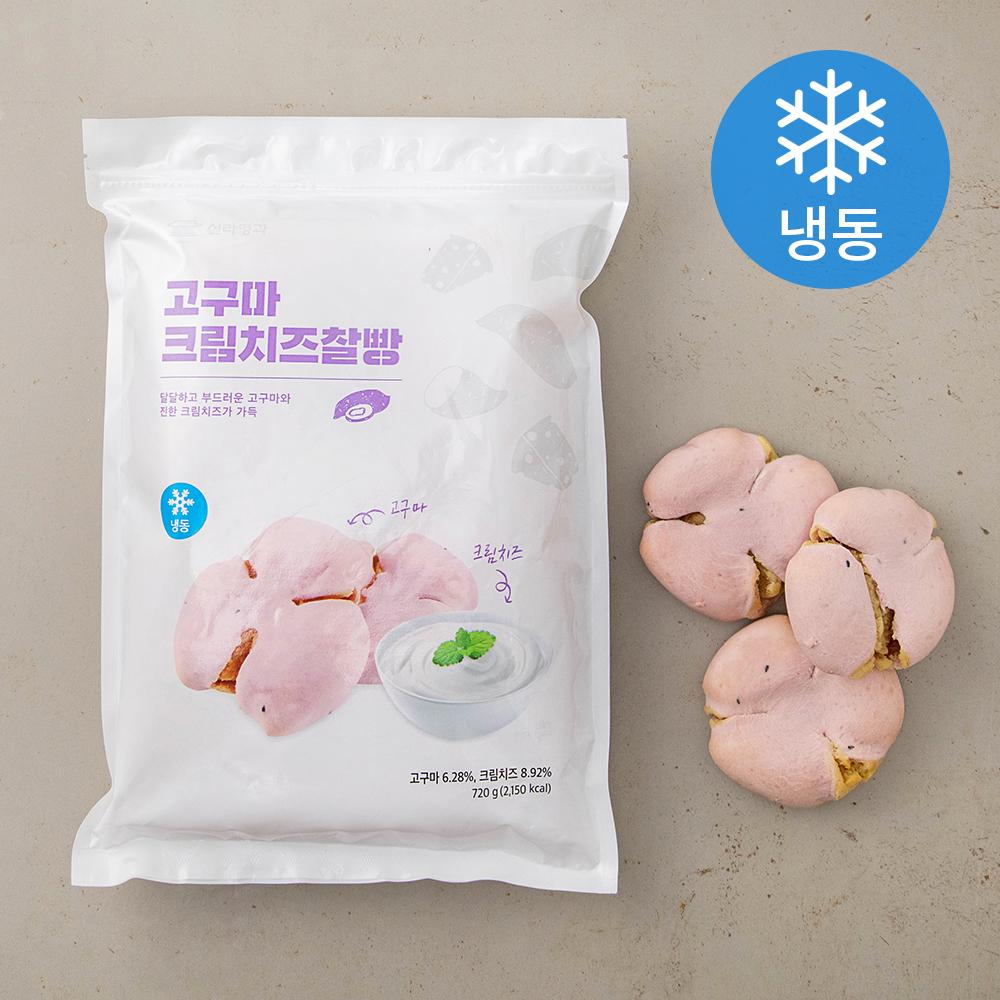 신라명과 고구마 크림치즈 찰빵 (냉동), 720g, 1개