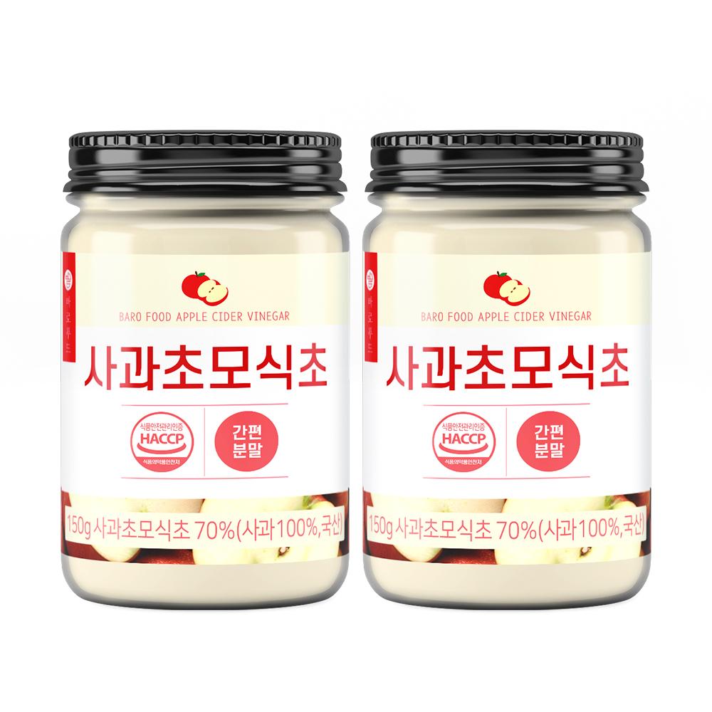 바로푸드 사과초모식초 분말  150g  2개바로 먹는 저분자 피쉬 콜라겐 펩타이드 100g  -  2개바로푸드 레몬밤 20배