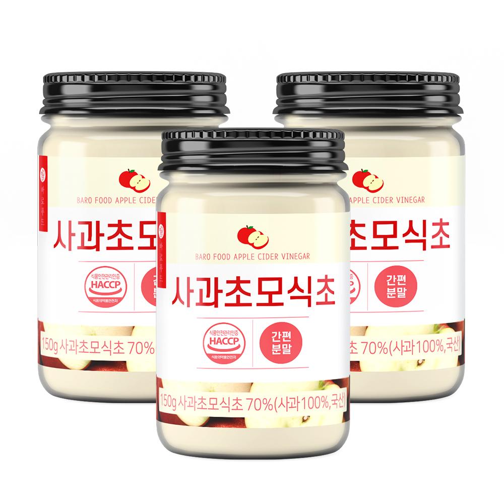 바로푸드 사과초모식초 분말, 150g, 3개