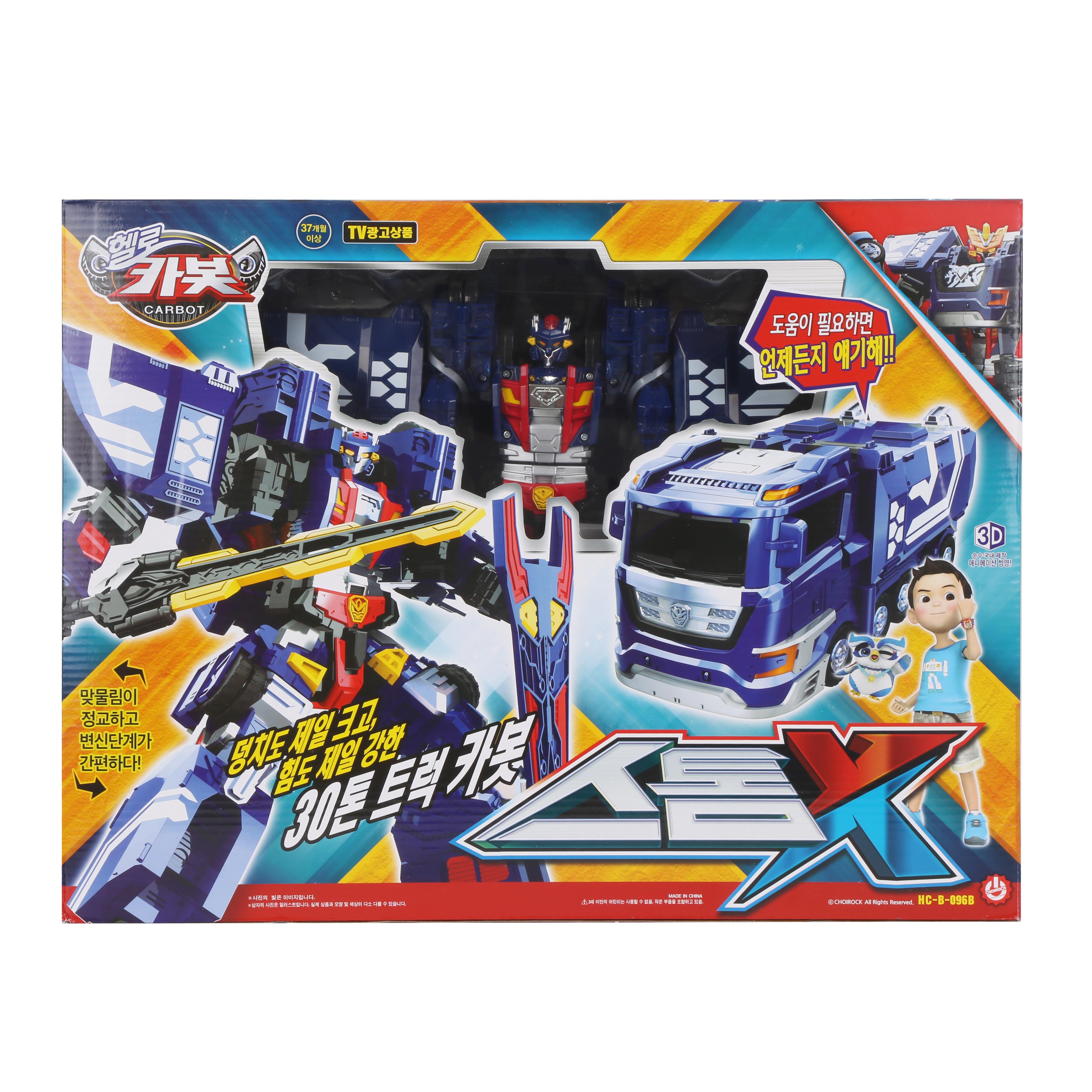 헬로카봇 스톰X 로봇장난감, 혼합색상