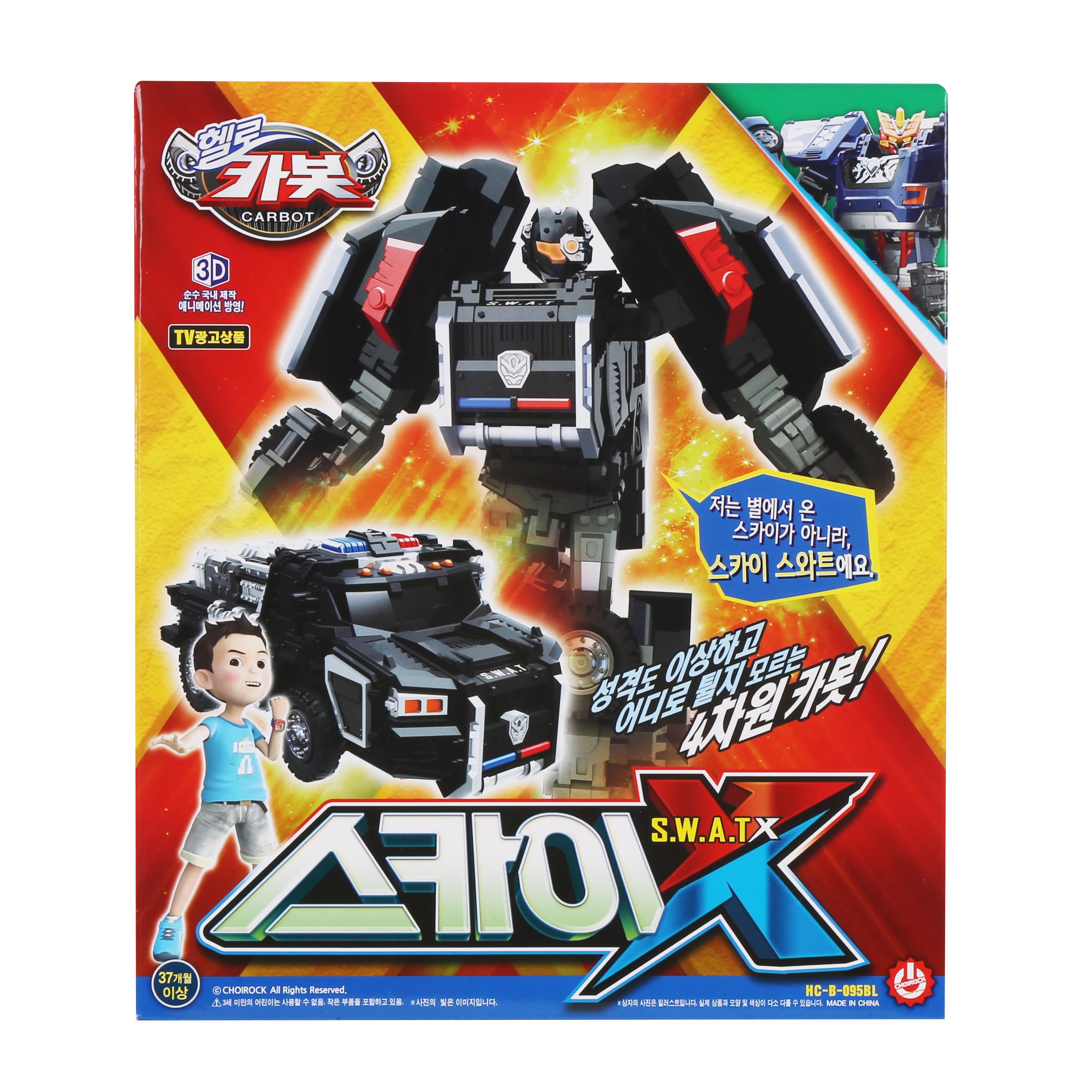 헬로카봇 스카이 S W A T X 로봇장난감, 혼합색상