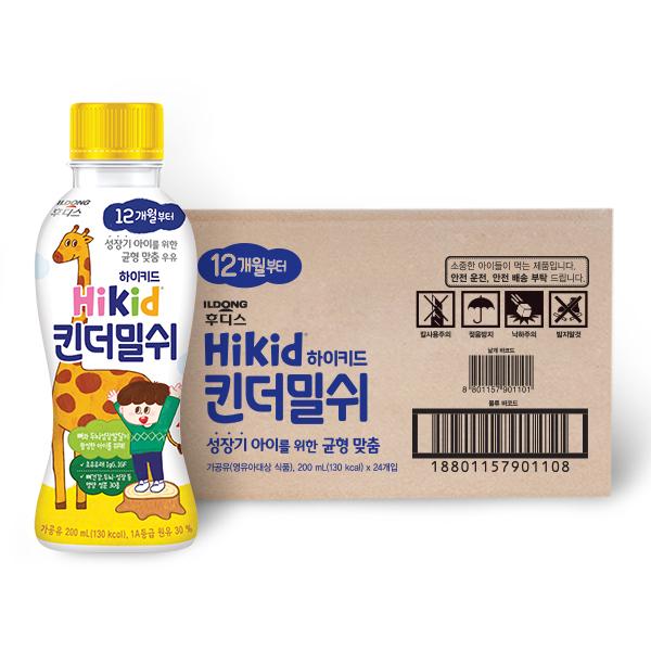 후디스 하이키드 유아 킨더밀쉬 200ml, 우유, 24개
