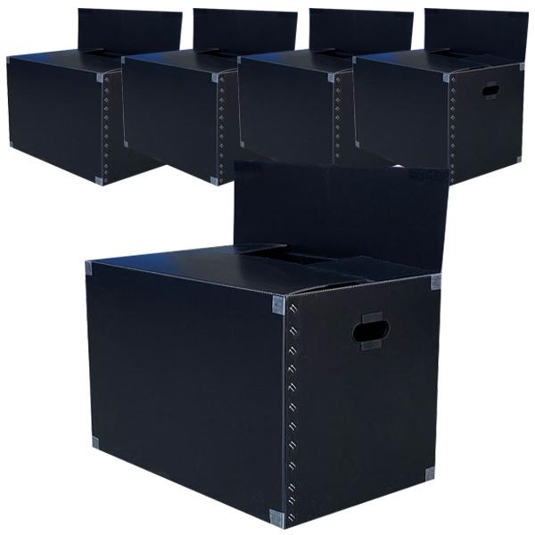 바른산업 이사박스 7호 고급벨크로형 700x450x500, 검정, 5개 (POP 1797922093)