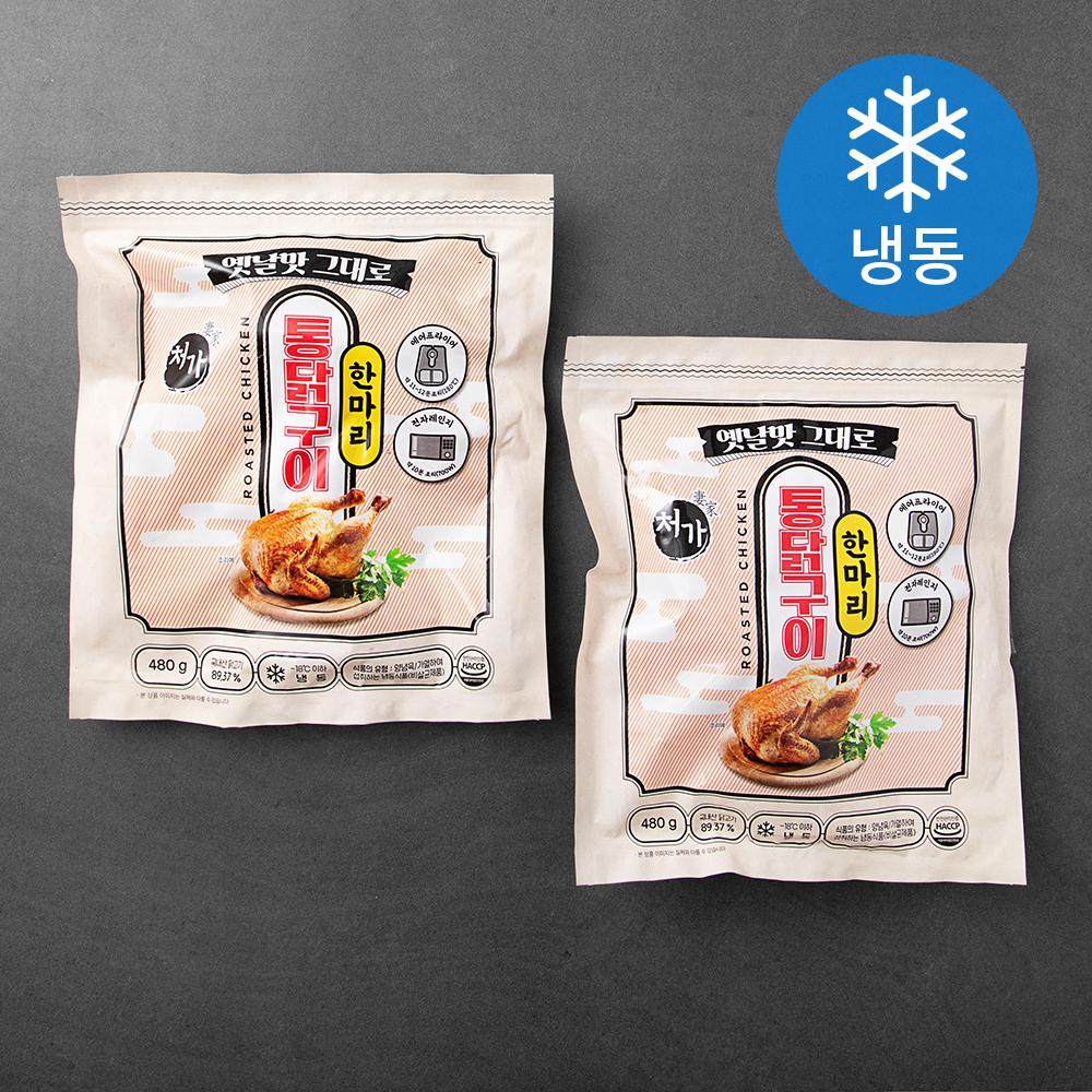 처가 한마리 통닭 구이 (냉동), 480g, 2입