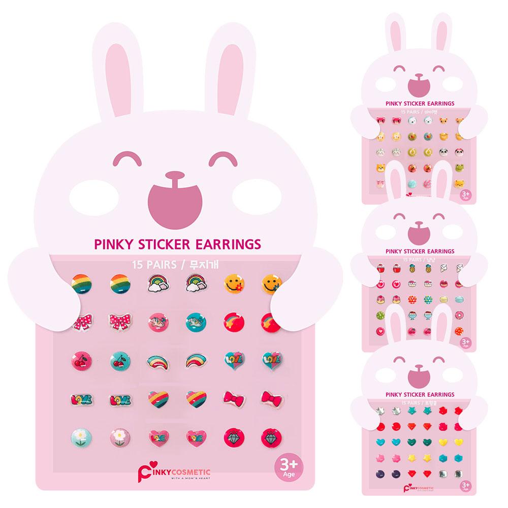 핑키 아동용 스티커 귀걸이 4종 세트 B