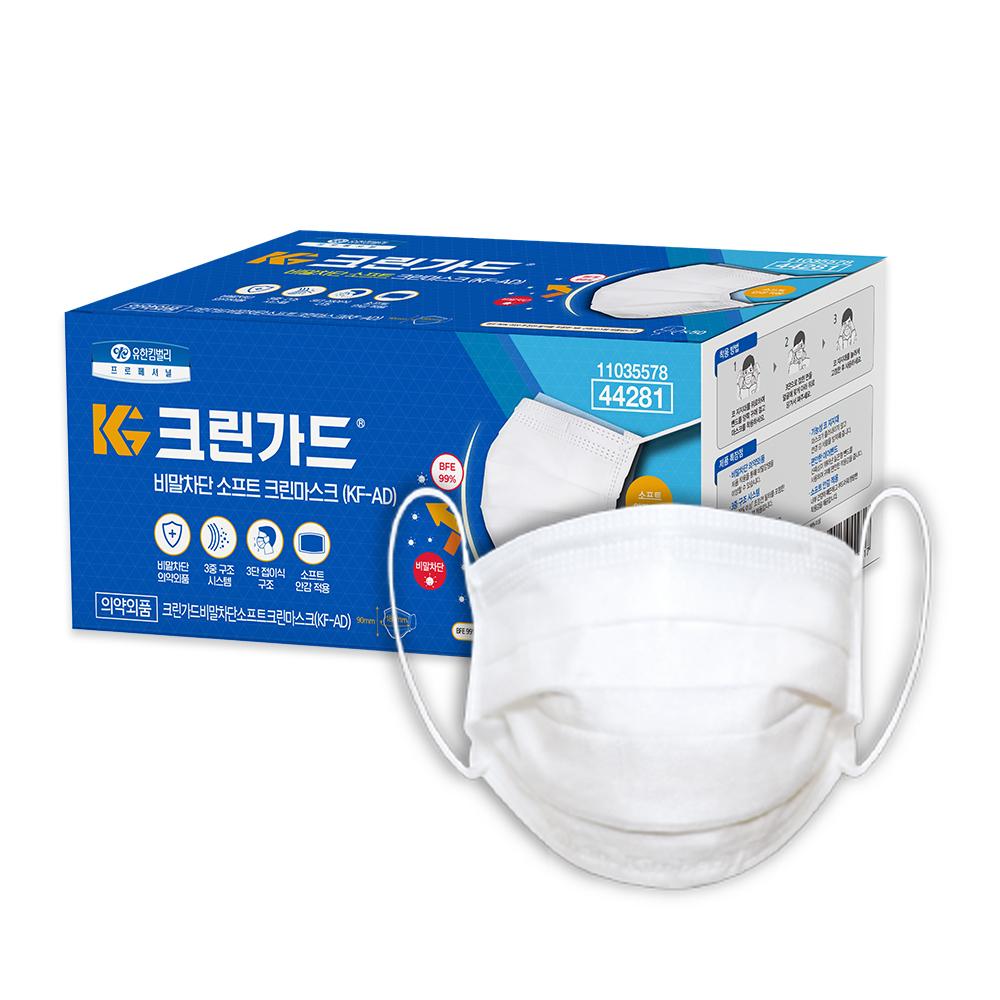 크린가드 비말 차단 소프트 크린 일회용 마스크 흰색 KF AD, 50개입, 1개 (POP 2340432547)