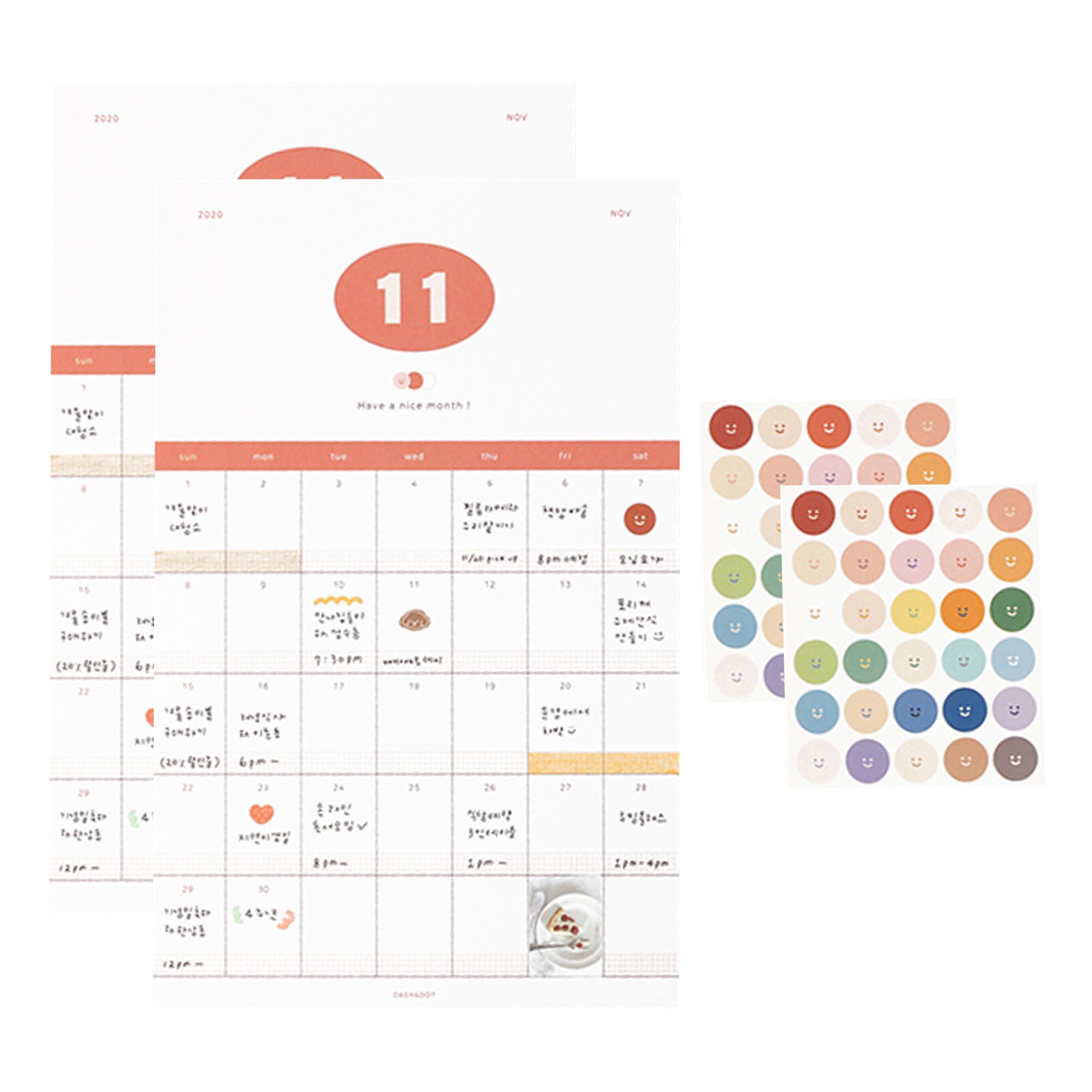대시앤도트 2021 Have a nice month 캘린더 플래너 2p + 스마일 스티커 2p, 혼합색상