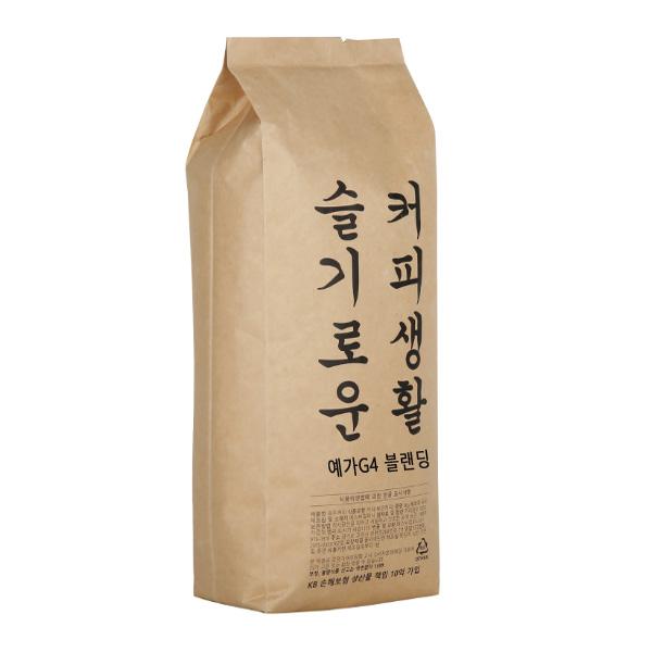 슬기로운 커피생활 예가G4 블랜딩 원두, 홀빈, 1kg