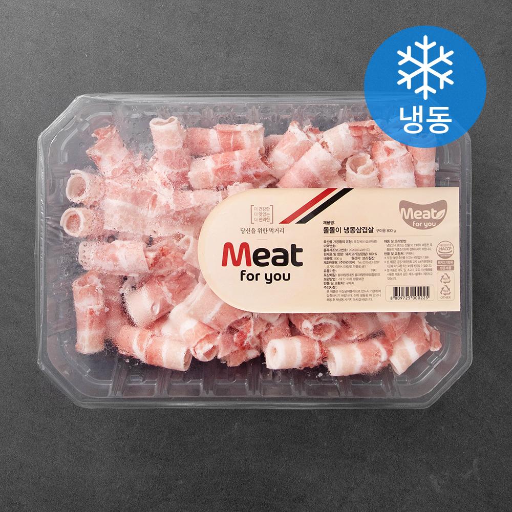 미트포유 돌돌이 삼겹살 구이용 (냉동), 800g, 1개