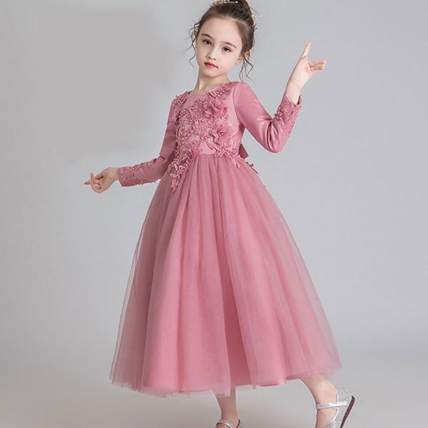 엣지랜드 파밀리에 롱 드레스