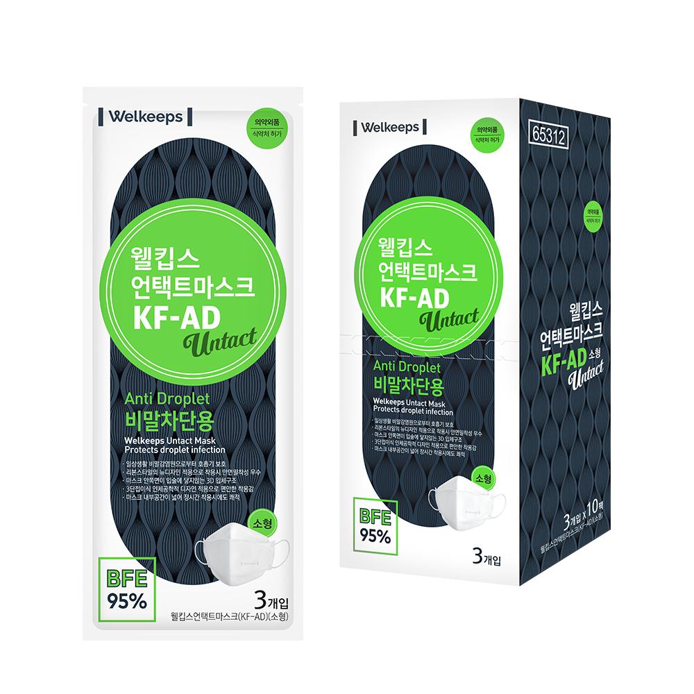 웰킵스 언택트마스크 소형 KF-AD, 3개입, 10개