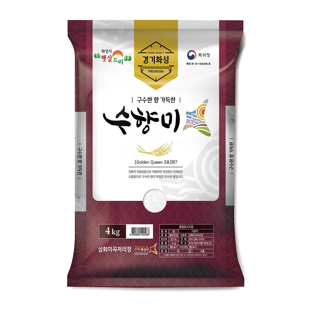 삼화미곡처리장 수향미 햅쌀, 4kg, 1개