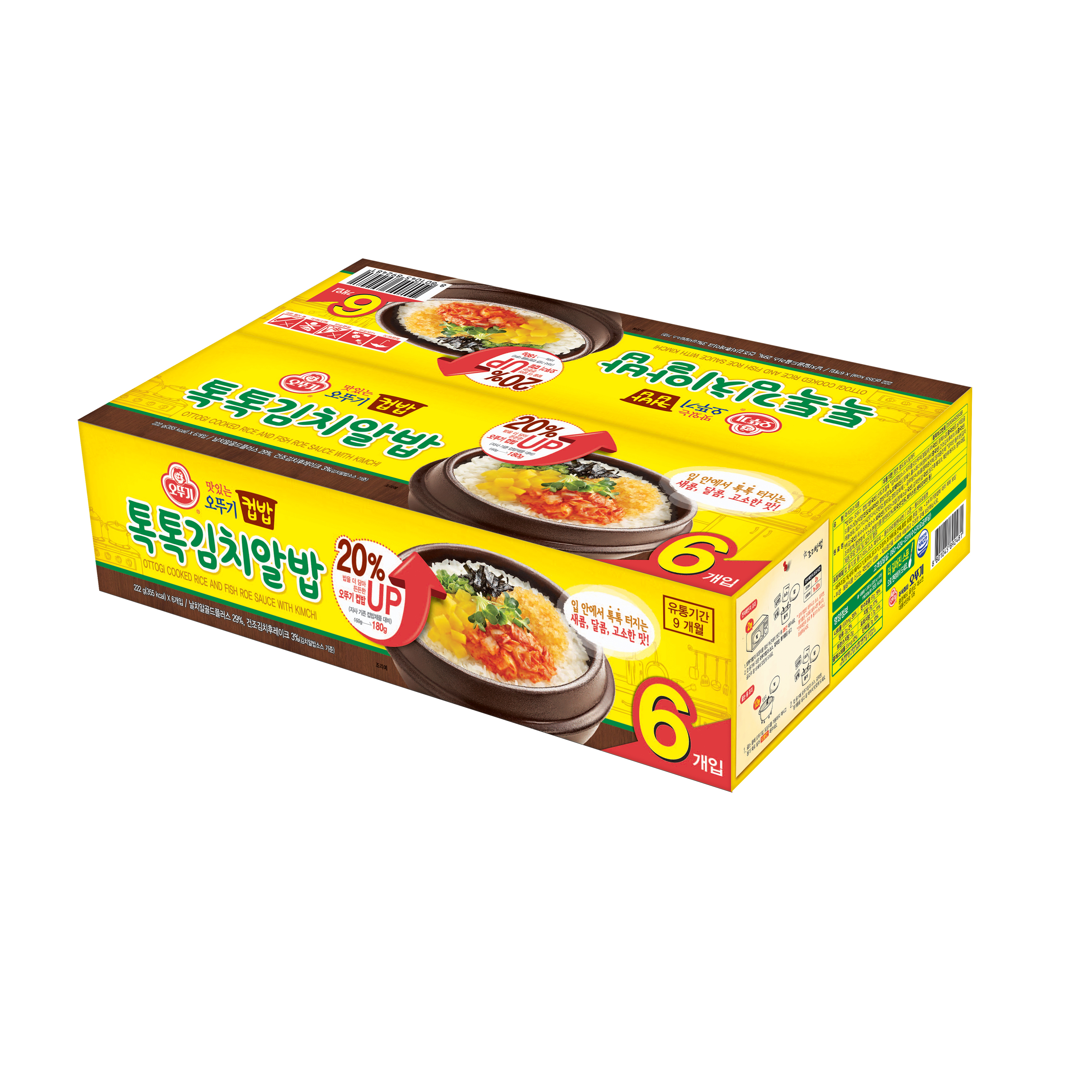 오뚜기 컵밥 톡톡김치알밥, 222g, 6개
