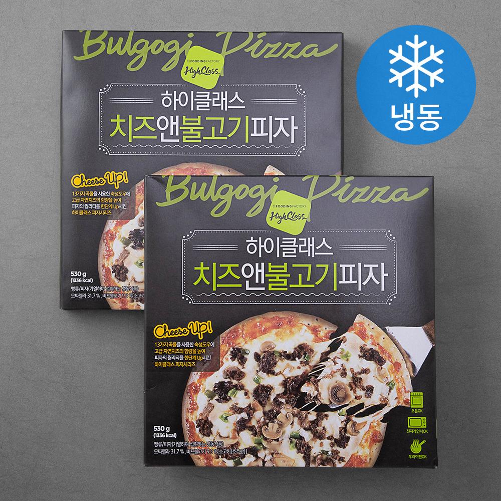 푸딩팩토리 하이클래스 치즈앤불고기 피자 (냉동), 530g, 2개