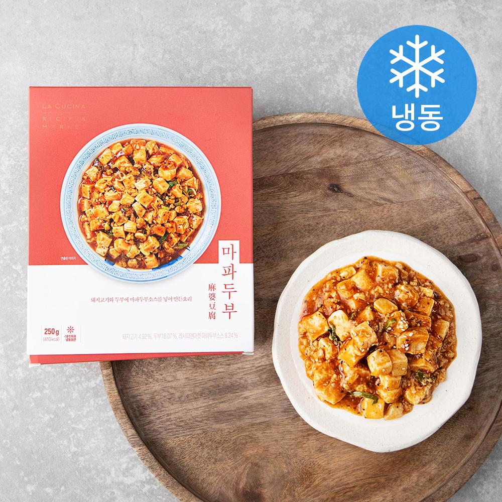 라쿠치나 레시피 마켓 마파두부 (냉동), 250g, 1개