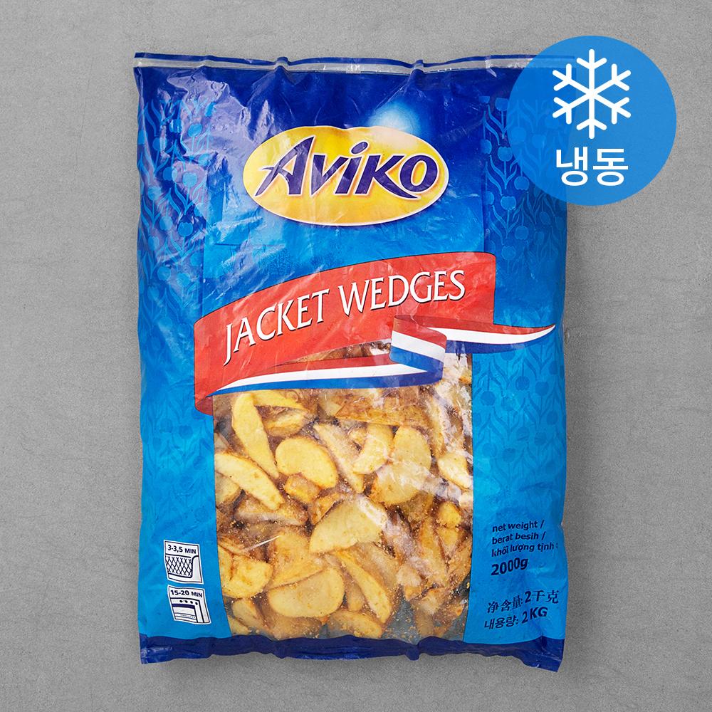 아비코 재킷 웻지 튀김 (냉동), 2kg, 1개