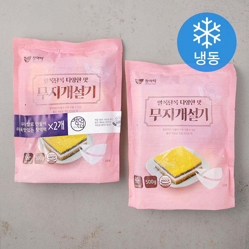 창억떡 무지개설기 10입 (냉동), 500g, 2팩