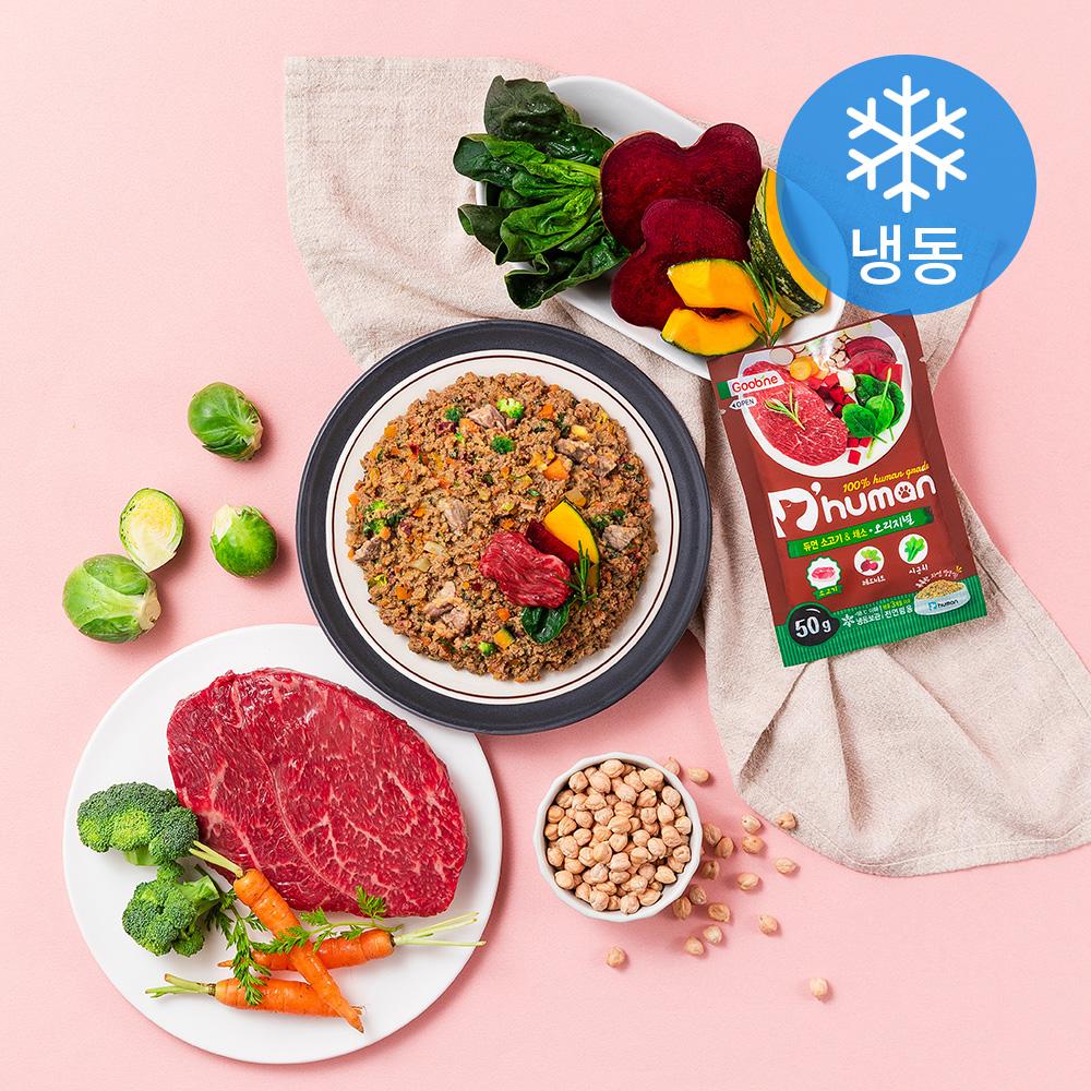 듀먼 소고기 앤 채소 오리지널 강아지 자연화식 7p (냉동), 소, 100g