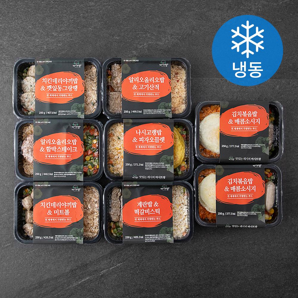 [냉동 도시락] 마시뜨랑 도시락 볶음밥 250g x 6팩 + 김치볶음밥 250g x 2팩 (냉동), 1세트 - 랭킹55위 (24900원)