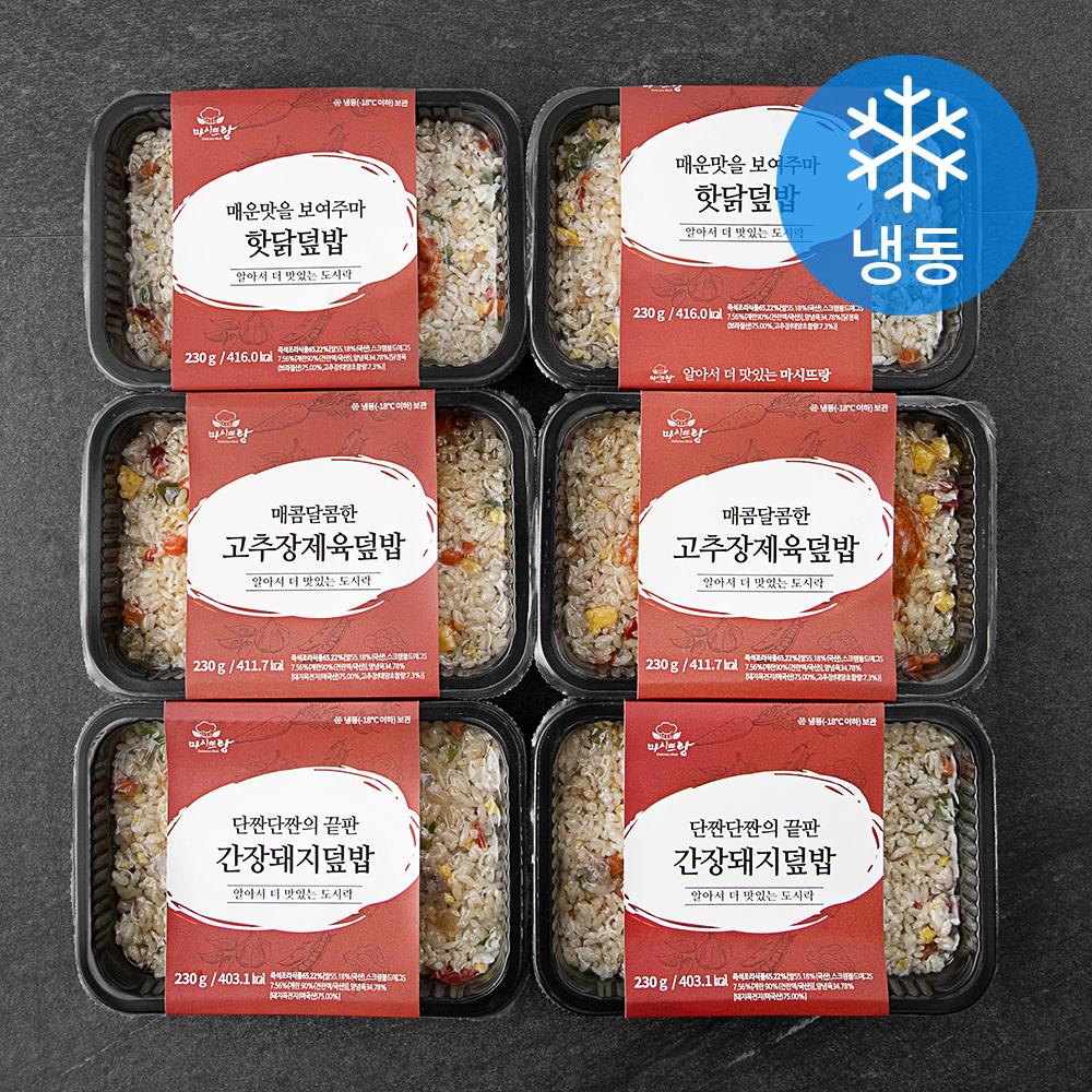 [냉동 도시락] 마시뜨랑 도시락 시즌2 덮밥 230g x 6팩세트 (냉동), 1세트 - 랭킹60위 (20550원)