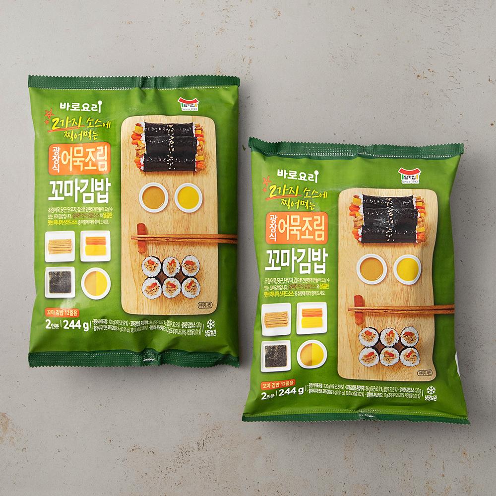 일가집 바로요리 어묵조림 꼬마김밥, 244g, 2개