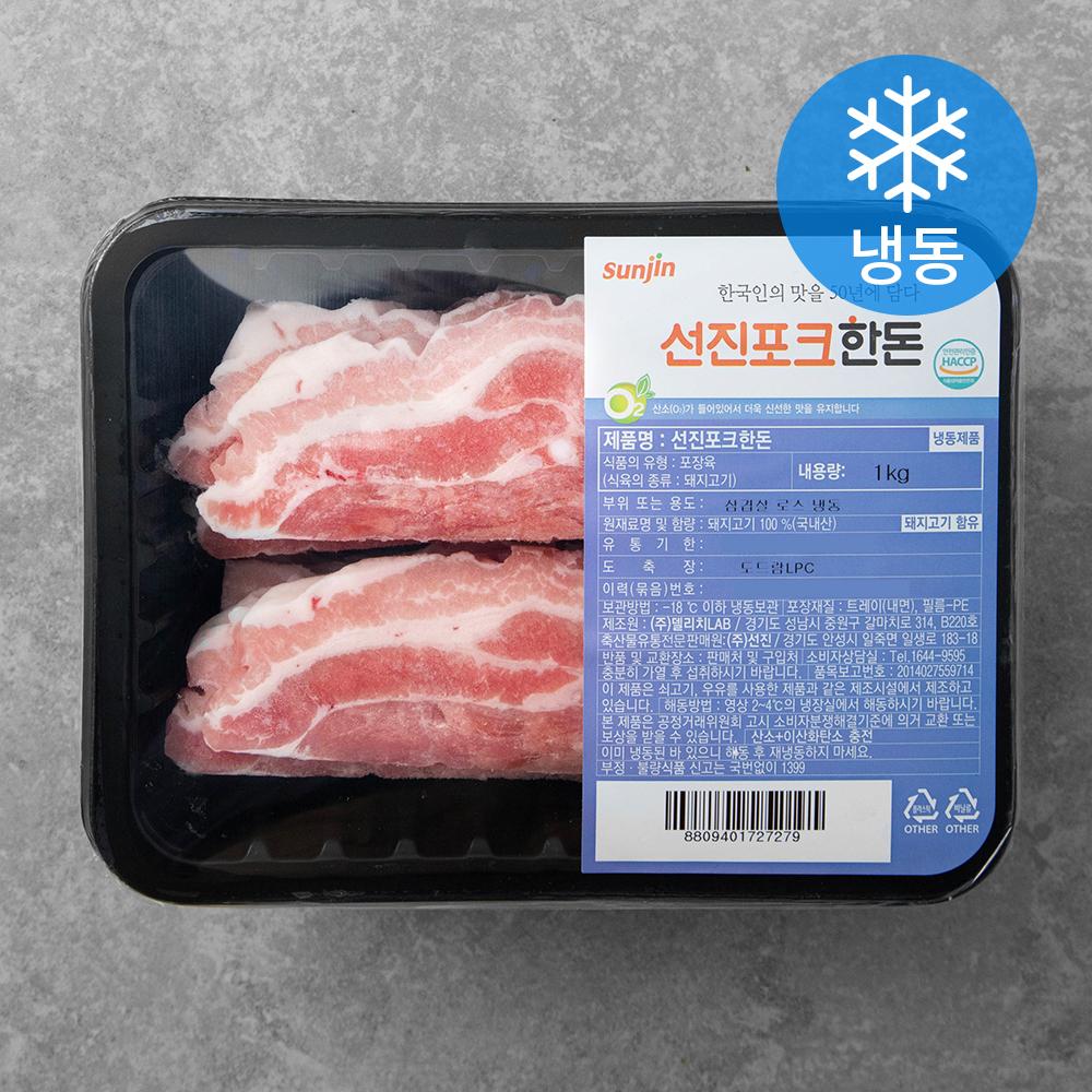 선진 포크한돈 냉동삼겹살 구이용 (냉동), 1kg, 1개