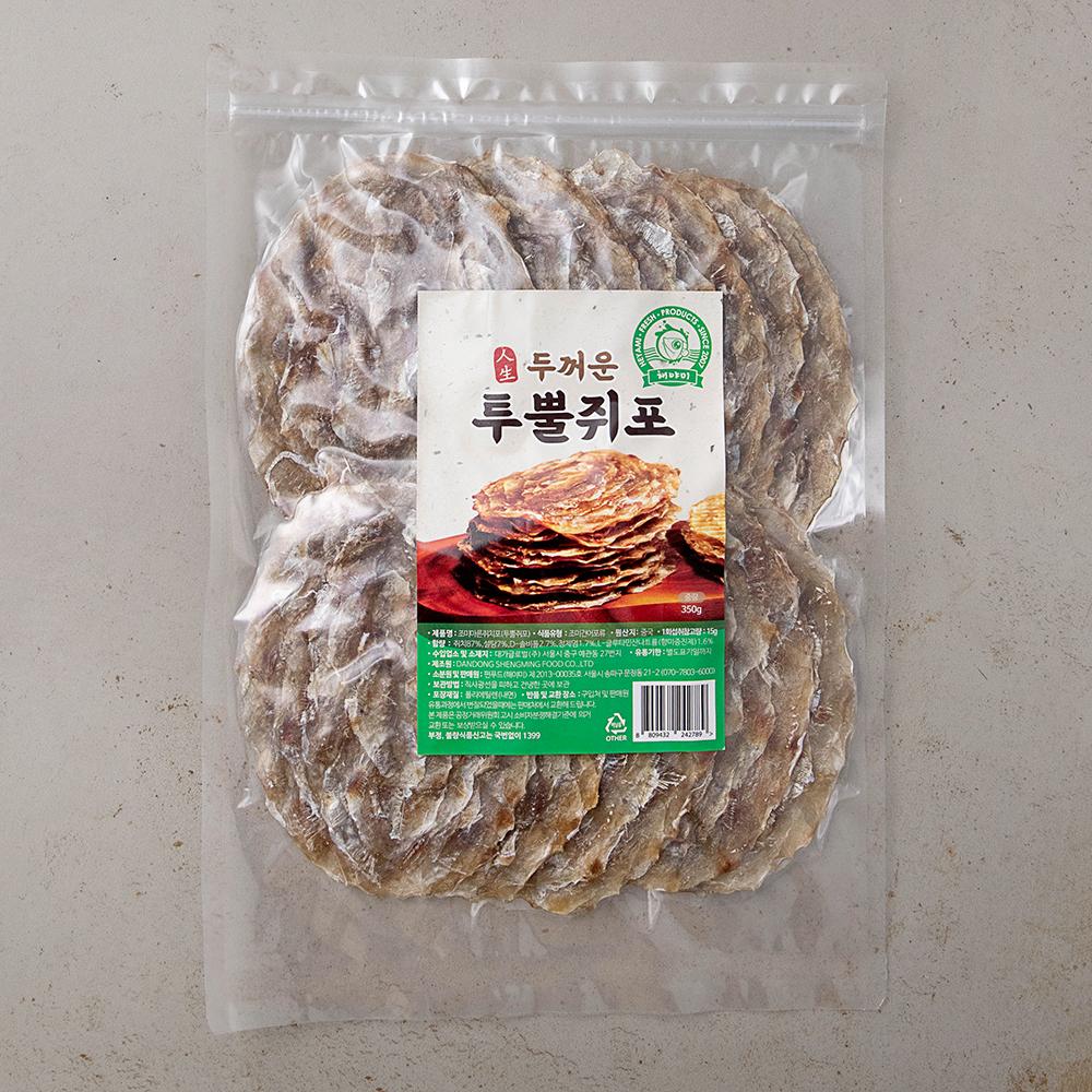 해야미 두꺼운 투뿔쥐포, 350g, 1개
