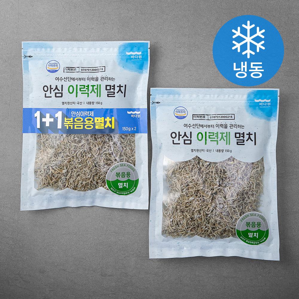 바다원 국내산 안심 이력제 볶음용 멸치 (냉동), 150g, 2개