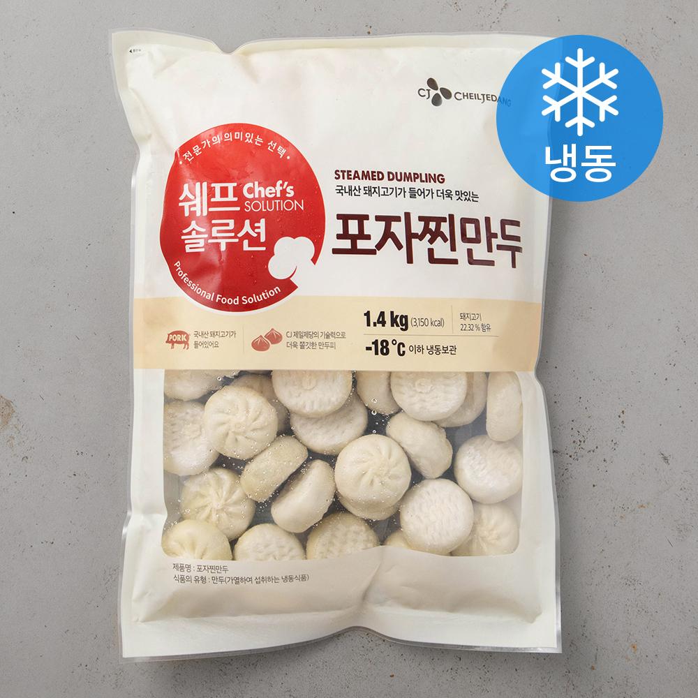 쉐프솔루션 포자 찐만두 (냉동), 1.4kg, 1개