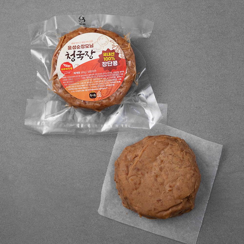 [국산 청국장] 윤성순장모님 국내산 100 장단콩 냄새 약하고 영양가득 진한 청국장, 160g, 2개 - 랭킹1위 (8800원)