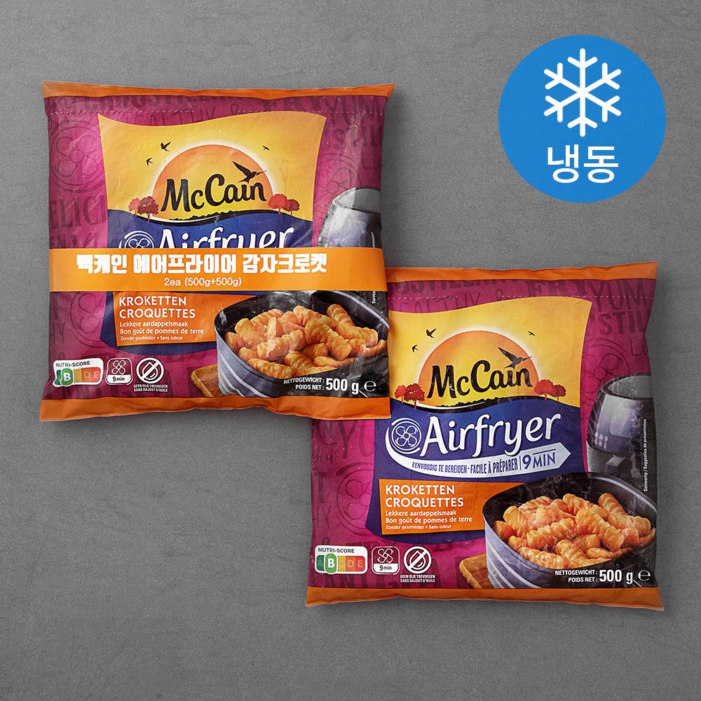 맥케인 에어프라이어 감자크로켓 (냉동), 500g, 2개