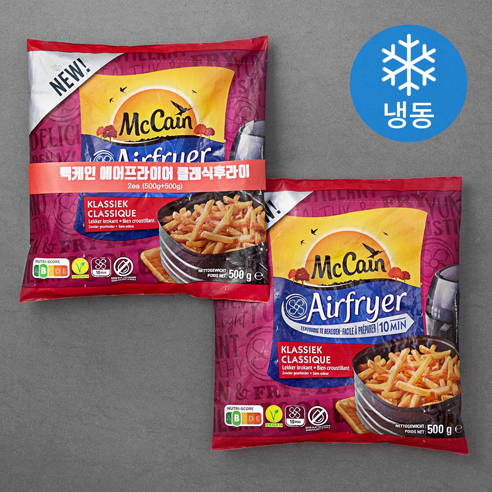 맥케인 에어프라이어 클래식 후라이 (냉동), 500g, 2개