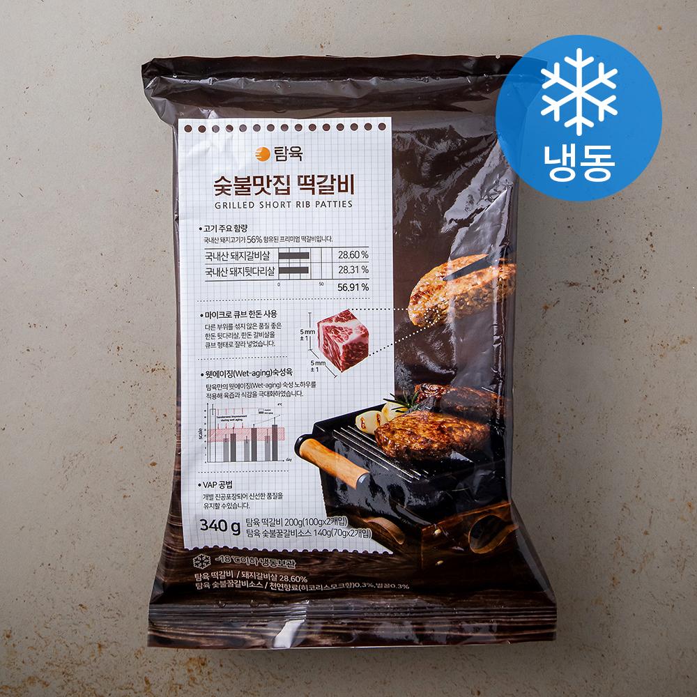 탐육 숯불맛집 떡갈비 (냉동), 340g, 1개