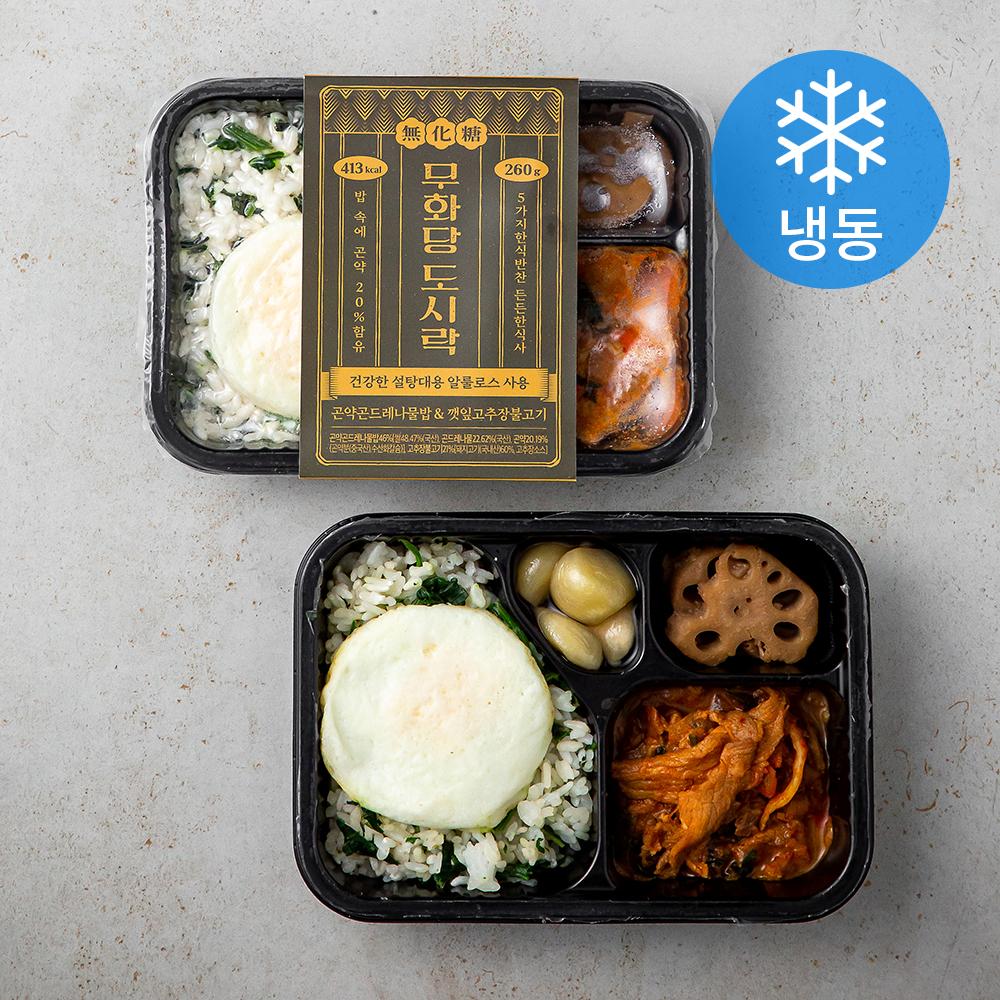 무화당 곤약 곤드레 나물밥 & 깻잎 고추장 불고기 (냉동), 260g, 2팩