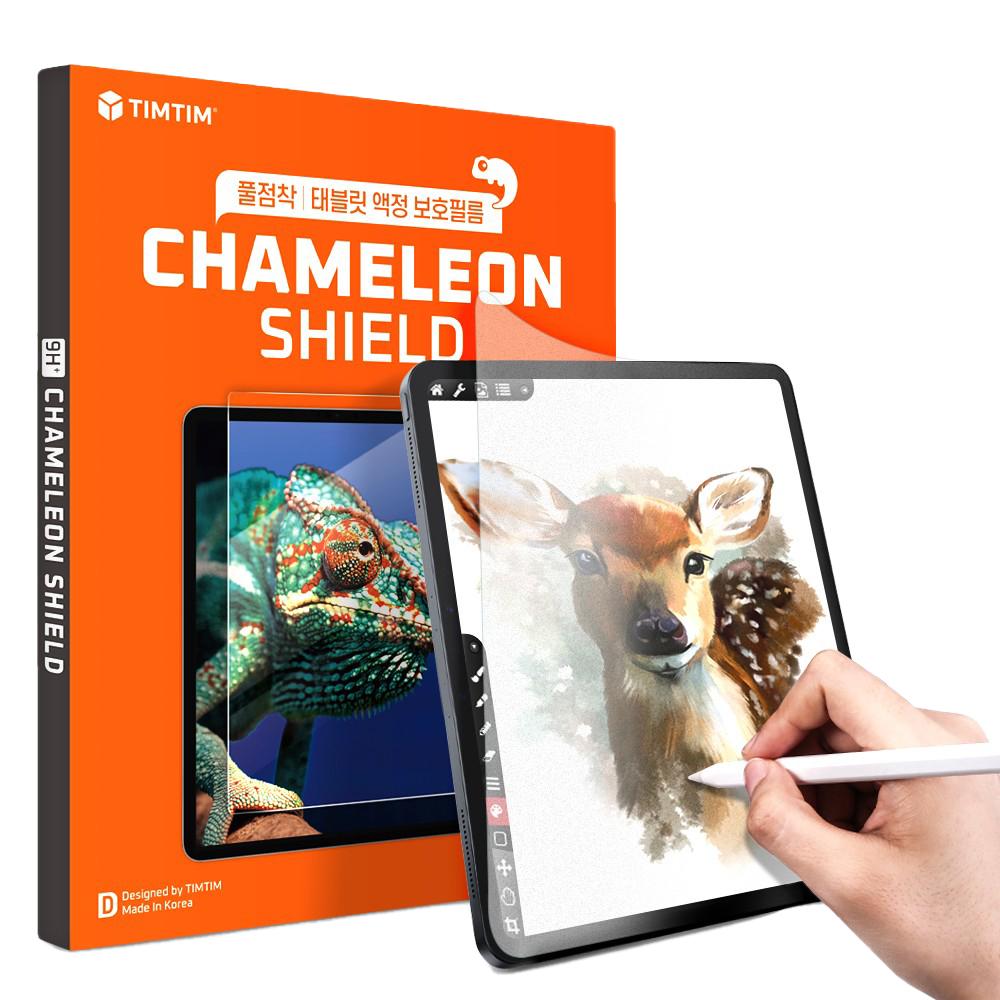 팀팀 아이패드 에어3세대 6D 카멜레온 스케치북질감 액정보호필름 2p 1세트, 혼합색상