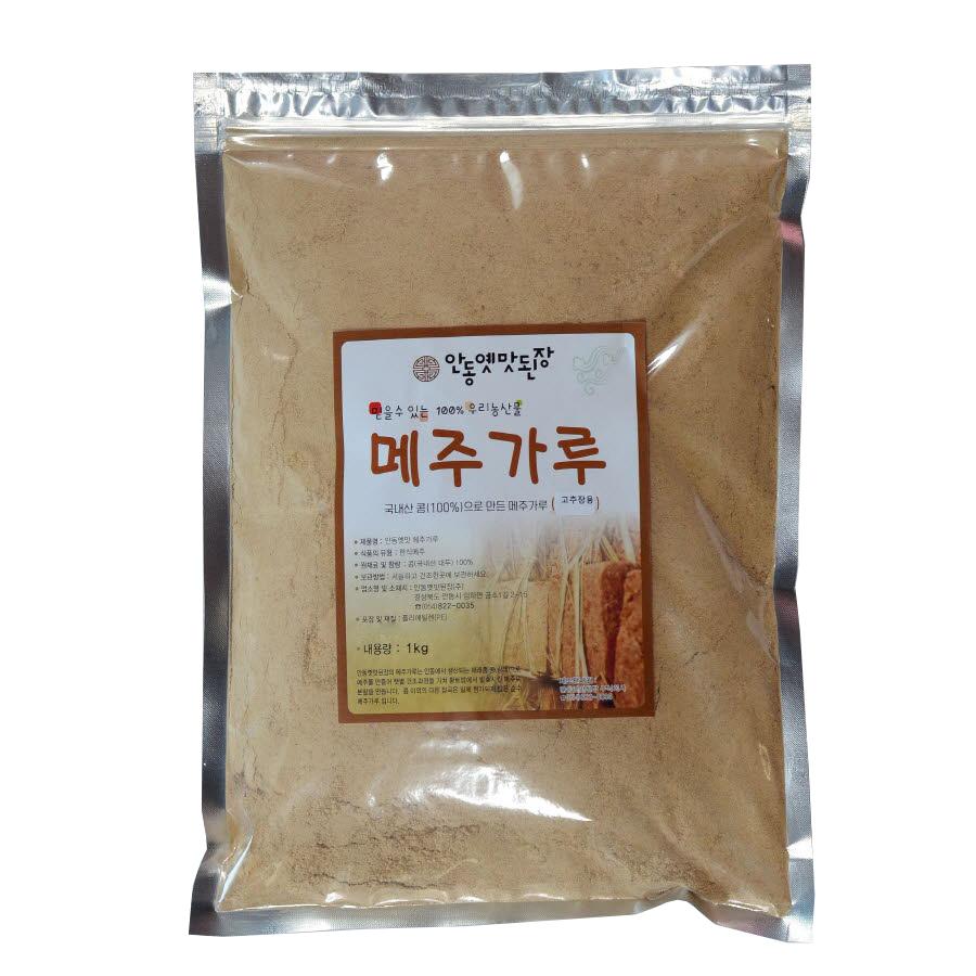 안동옛맛된장 고추장용 메주가루, 1000g, 1개