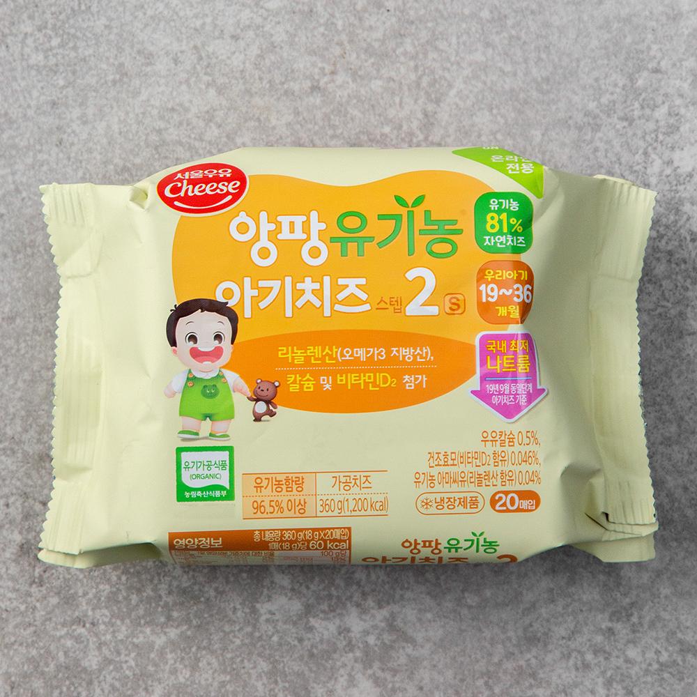 서울우유치즈 유기가공식품 인증 앙팡 유기농 아기치즈 STEP2, 360g, 1개