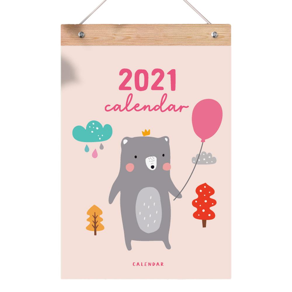 퍼니즈 2021 키즈 캘린더, 풍선곰