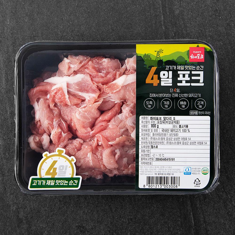 하이포크 4일 포크 돼지앞다리 불고기용, 800g, 1개